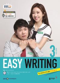 이지 라이팅 2019/ 3월호