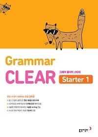 Grammar Clear Starter 1 (20)