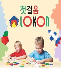 동아 창의교구 첫걸음 로콘(로콘블록 43pcs, 활용 가이드북)